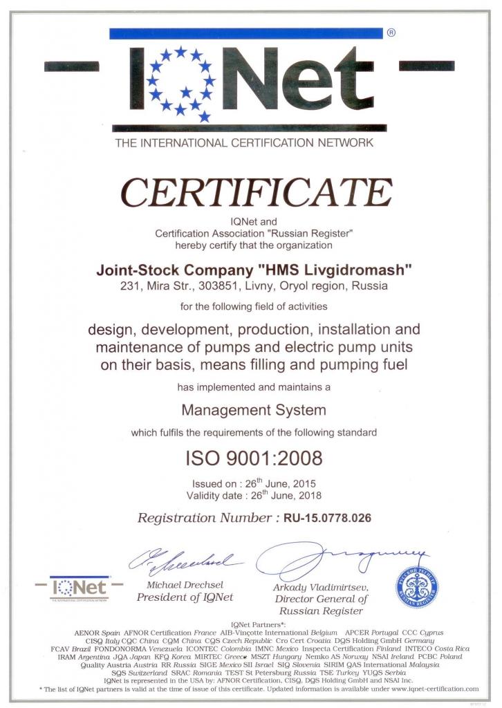 iso 14001 standard pdf download